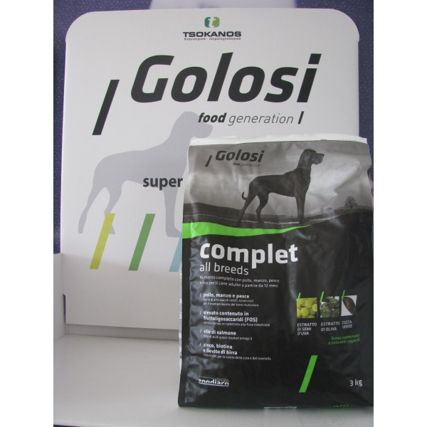 Golosi Dog Complet all breeds - 3 Kg