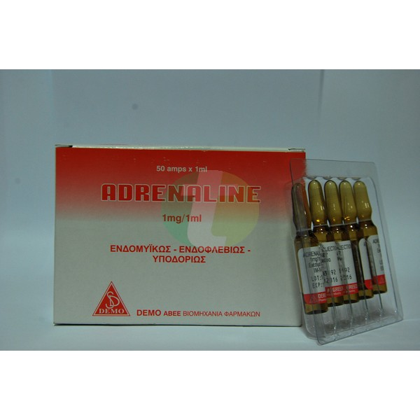 Adrenaline Ampules 1 mg/1 ml, 50 ampules