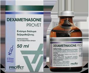Dexamethasone, 50 ml