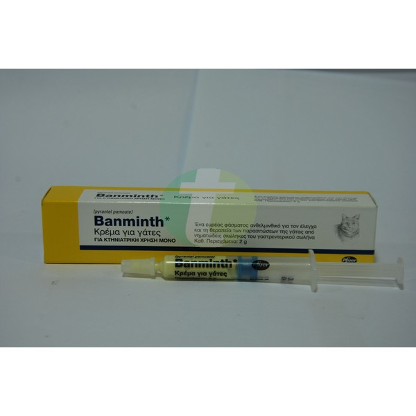 Banminth Cat Paste, 2 gr
