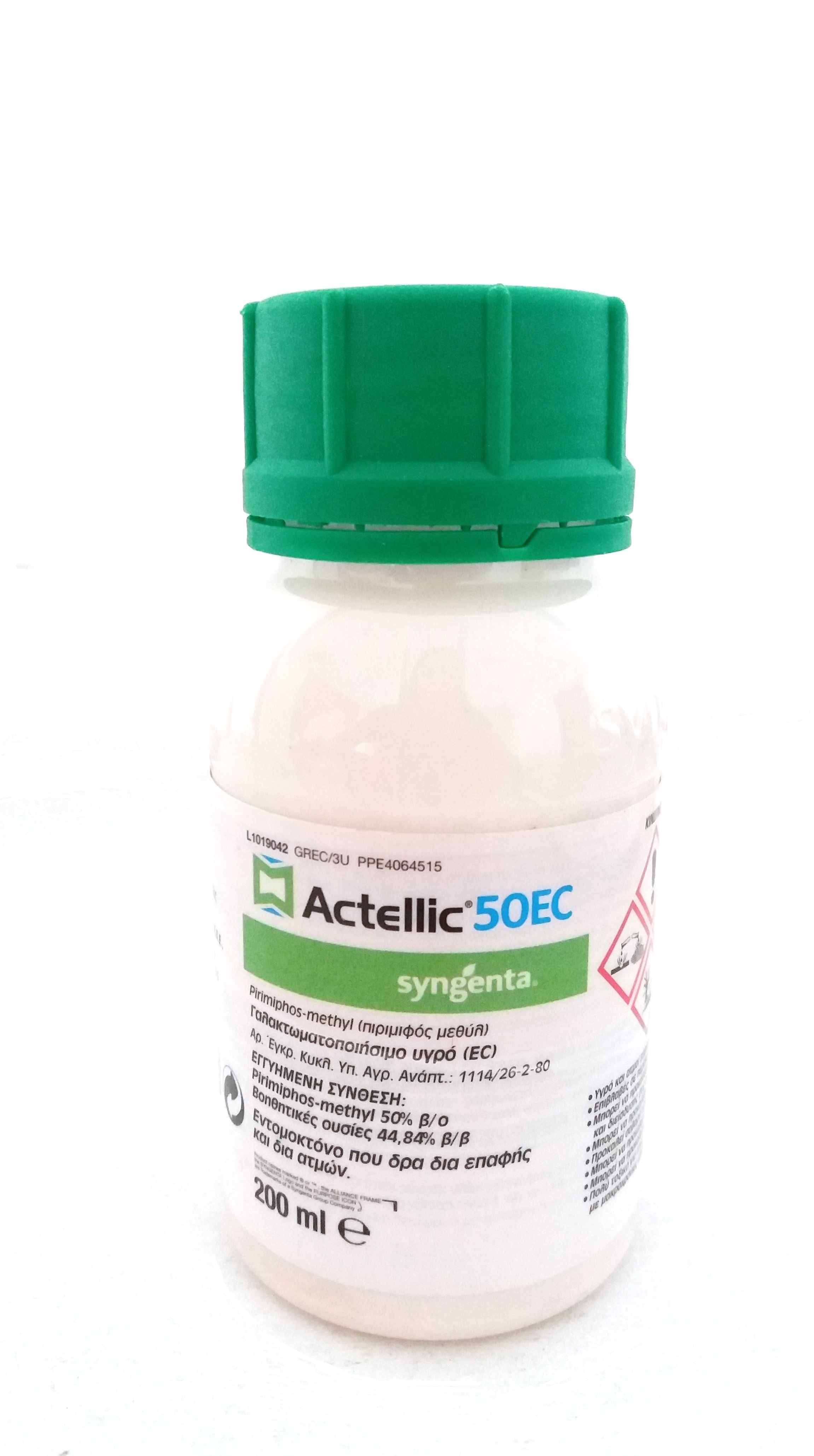 Actellic 50 EC, 200 ml