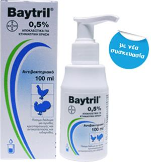 Baytril Oral 0.5%, 100 ml
