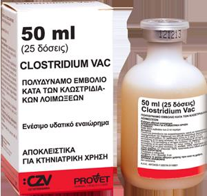 Clostridium VAC, 50 ml