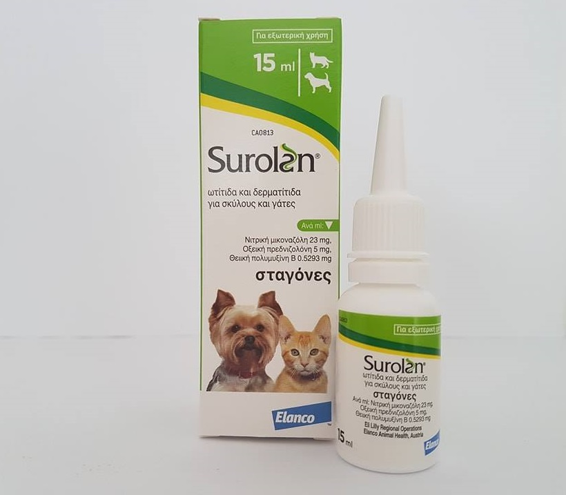 Surolan, 15 ml