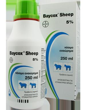 Baycox Oral 5% SHEEP, 250 ml